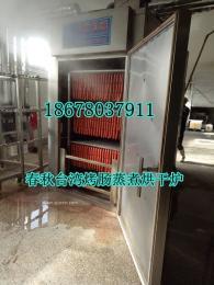 台湾烤肠烟熏炉生产厂家批发价格