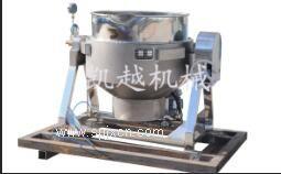 燃氣夾層鍋