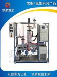 薄膜蒸发器设备