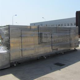 绿芦笋流态化速冻机玉米速冻机蘑菇流态化速冻机