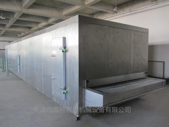 流态化速冻机西蓝花菜花南瓜速冻机单冻机