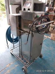肉制品加工设备泡沫清洗机