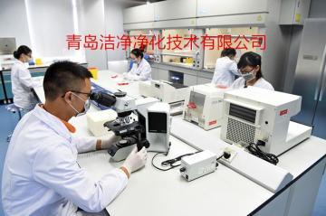 东营净化工程厂家之实验室设备?#24515;?#20123;