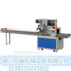 CY-450薯片包裝機果脯包裝機