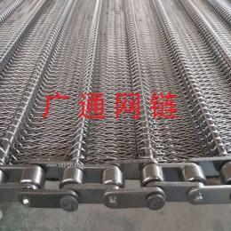 廠家熱賣耐高溫人字型加密網鏈小饅頭生產線輸送網鏈供貨及時