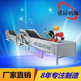 多功能大型蔬菜清洗机