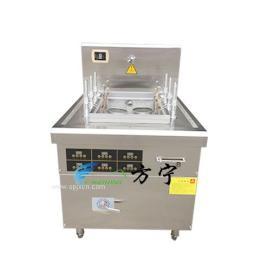 方宁6头单缸自动煮面炉自动升降电磁煮面机