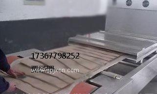 牛皮纸袋微波烘干干燥机