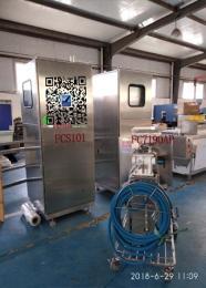 肉食品厂清洗机 清洗设备