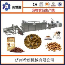 宠物食品膨化设备 狗 猫 鱼饲料生产线