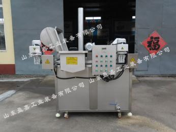 内江肉饼油炸机,自动过滤高低温油炸机