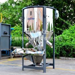 专业生产塑胶破碎料片料混合搅拌机 非标定制可加热立式混合机