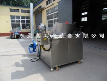 邵阳鸡米花油炸机,自动上料油炸机