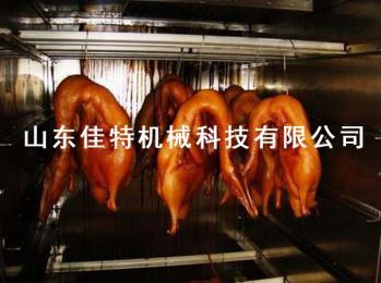 淮北烧鸡烟熏炉色泽均匀