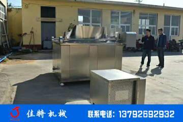 山西豆腐油炸机 自动搅拌油炸机