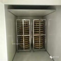 黄芪烘房 热泵空气能干燥设备
