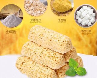 加工膨化燕麦酥原料 机械