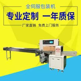 枕式包裝機廠直直銷 高速全自動拉伸膜封口機
