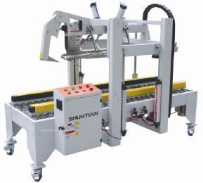 STI-50全自动折盖封箱机