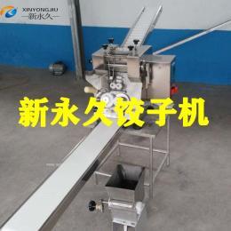 供应江苏新永久饺子机 上海饺子机 饺子机厂家 小饺子机 锅贴机 做水饺的机器
