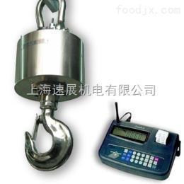 5吨无线电子吊秤,带打印电子吊秤价格