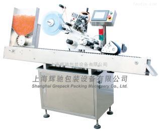 MPC-BS口服液不干胶贴标机