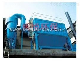 广东FGDM型锅炉除尘器