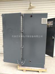 可选工业循环冷却水处理装置生产厂家