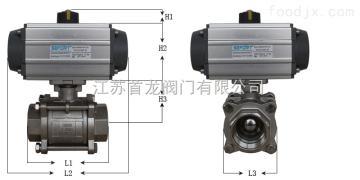 ST050 S10进口单作用气动球阀、弹簧复位气动阀
