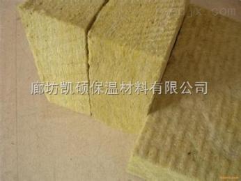 外墙保温岩棉板价格_90mm岩棉保温板价格