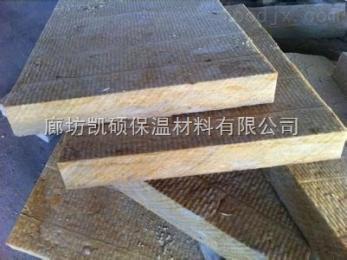 保温岩棉板出厂价*外墙保温岩棉板含税价格