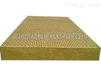 长治岩棉板