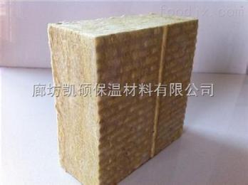 岩棉保温板生产厂家+屋面岩棉板厂家