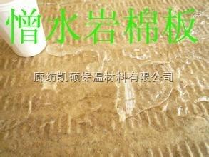 A级复合岩棉板厂家/复合岩棉板生产厂家
