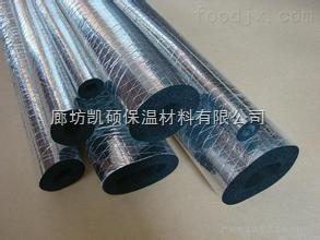 衡水橡塑保温管供应商