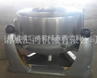 HH-1200纺织行业用甩干机 高速脱水机