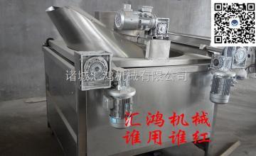 1200油水混合油炸锅 牛肉干生产线