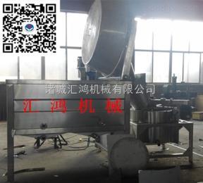 1200厂家直销燃煤半自动油炸锅 松子油炸机
