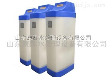 KH-100软化水设备医用软水机行业L先