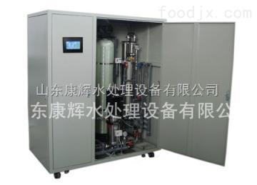 KHRO-500纯水机医院供应室纯化水系统
