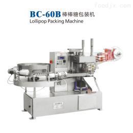 BC-60B棒棒糖包装机