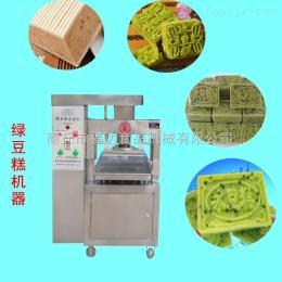 小型自動綠豆糕機廠家價格