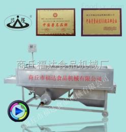 FDYG60-120FDYG60-120型油炸锅