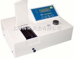 厂家直销721可见分光光双光束型紫外可见分光光度计度计厂家