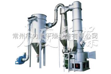 XSG甘蔗渣烘干機