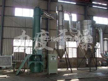 XSG水鎂石烘干設備