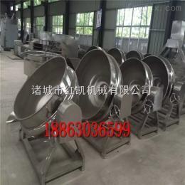 400L加热煮肉夹层锅 果脯蒸煮锅 高压蒸汽夹层锅(模)