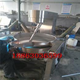 多功能蒸煮锅 煮肉入味锅 小型家用电加热蒸煮锅夹层锅