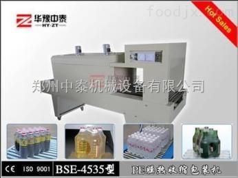BSE-X系列定制各种大小PE热收缩膜包装机