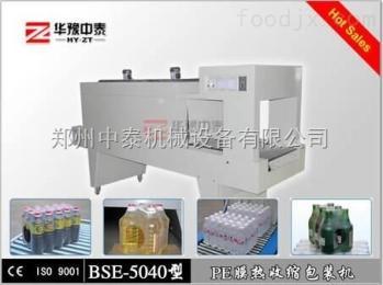 BSE-5040型PE膜热收缩包装机